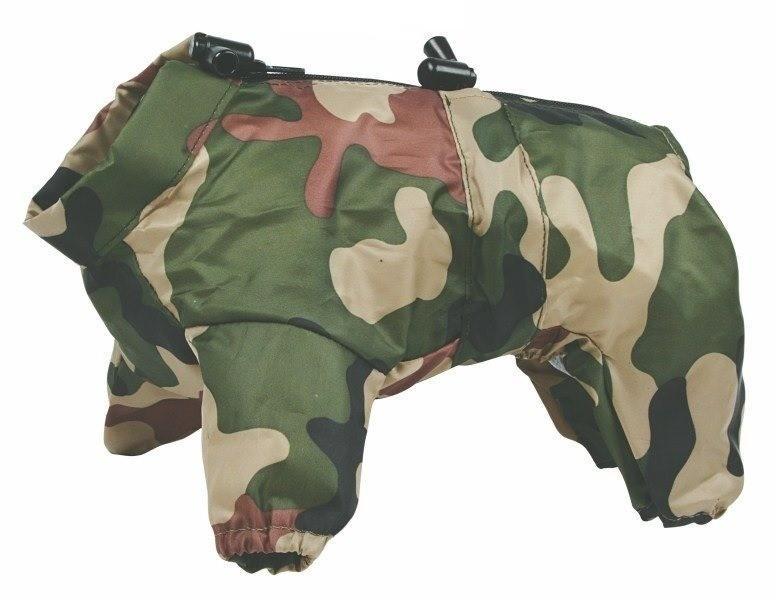 Ubranka dla psa - Chaba Kombinezon ocieplany 40cm moro czerwone