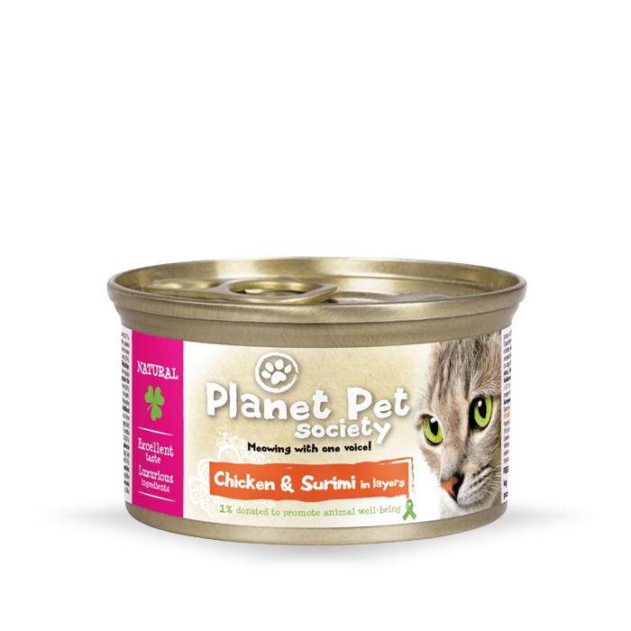 Karmy mokre dla kota - Planet Pet Society 85g x 12