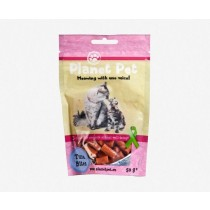 Planet Pet Kot Tuna Pites 30g