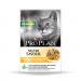 Karmy mokre dla kota - Pro Plan Sterilised 85g x 12